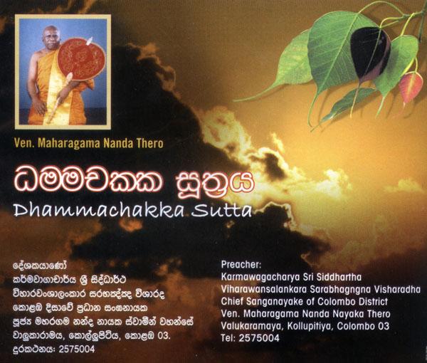 Sinhala Pirith Pdf
